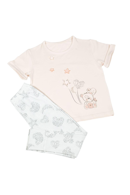 Hays Kız Çocuk Pembe Üst Yazılı Çizgili Tayt Pijama Takımı