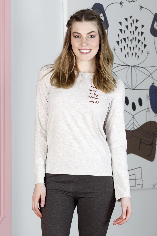 Hays Smart Kadın Ekose Penye Uzun Pijama Takımı