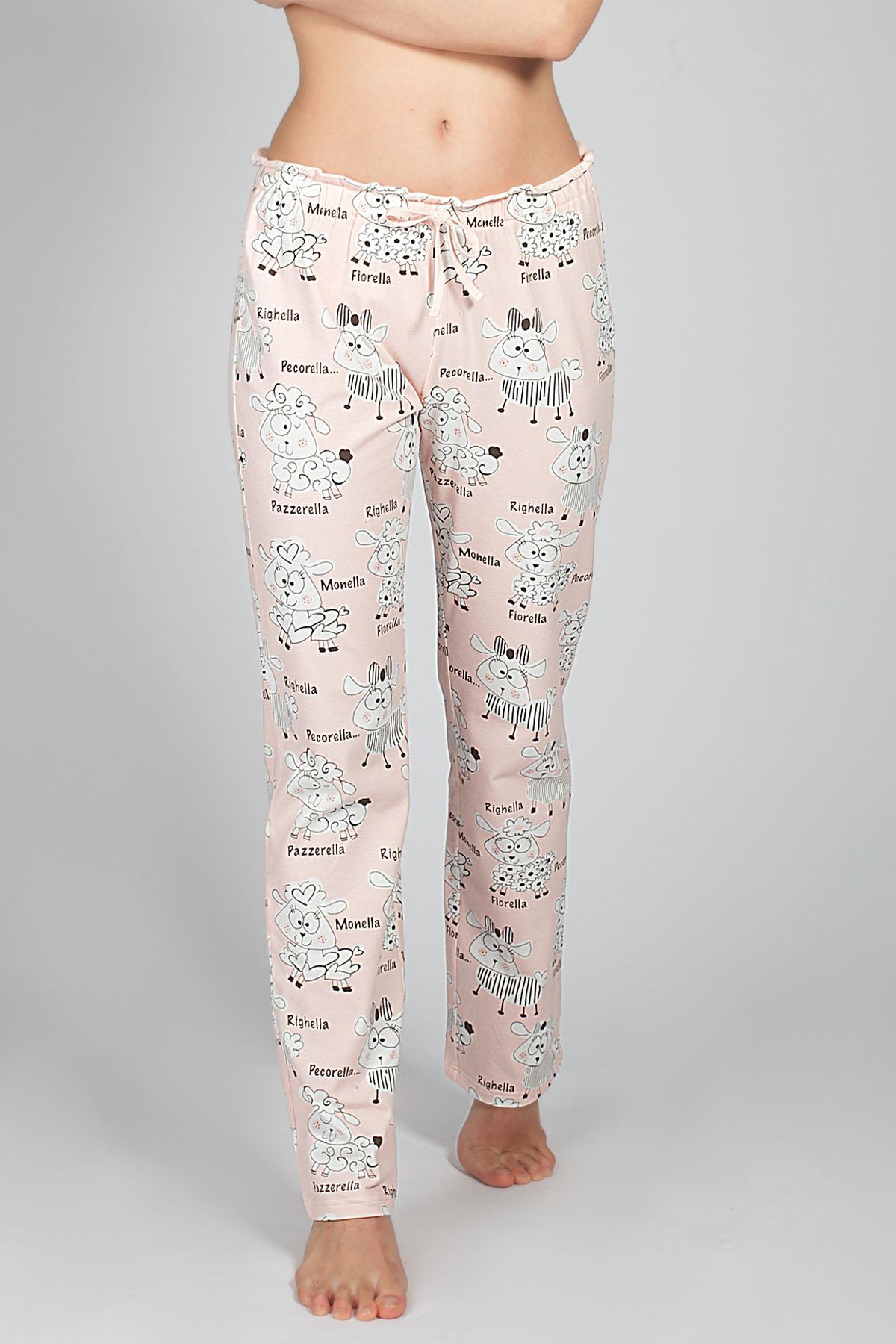 Hays Kadın Pembe Pijama Altı